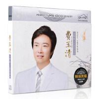 正版费玉清cd专辑 卷珠帘经典歌曲珍藏 汽车载音乐cd光盘黑胶碟片