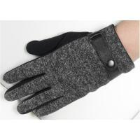 时尚新款男士触屏手套户外加绒加厚保暖防风骑车开车棉全指手套 可礼品卡支付