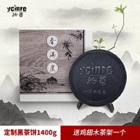 企业LOGO高端礼品定制安化黑茶工艺茶饼高档商务礼品订制茶雕摆件