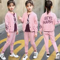 髦儿童春季中大童卫衣三件套 女童春装洋气套装2018新款童装韩版