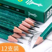 中华牌HB铅笔2H小学生2B素描3B绘图比4B无毒6B铅笔8B考试专用3H4H6H批发套装
