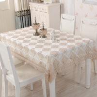 欧式水溶花边餐桌布 多用免洗尘茶几布台布 可定制T 咖啡+原白