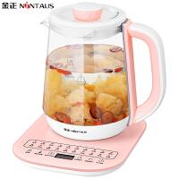 金正 智能多功能养生壶煮茶壶1.8L 安全童锁温度可调 炖盅花茶烧水壶