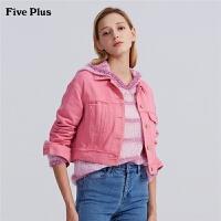 Five Plus2019新款女春装牛仔外套女宽松毛边夹克潮纯棉长袖翻领