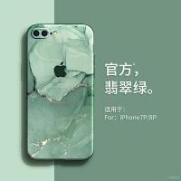 适用苹果8手机壳7plus硅胶6splus超薄软壳iphone8全包镜头8plus防摔7磨砂6/6s保护套情侣6splu