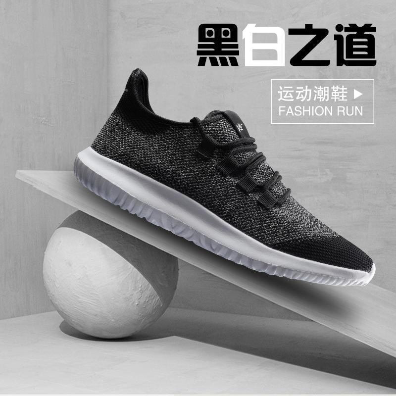 沃特跑步鞋休闲鞋男 透气轻便网面韩版2017新款夏季小椰子鞋白色