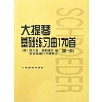正版图书 大提琴基础练习曲170首 第一册 畅销音乐曲集书籍