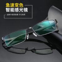 变色眼镜 电脑护目镜半框成品太阳镜可配近视镜男