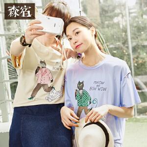 【低至1折起】森宿Z猫步女王夏装新款文艺印花两穿袖前短后长T恤女短袖