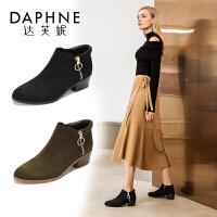 Daphne/达芙妮2017冬新款女靴朋克风短靴个性拉链潮流休闲短靴女
