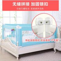 【支持礼品卡】床围栏宝宝防摔防护栏垂直升降婴儿童床边大床1.8-2米1.5通用挡板 x4m