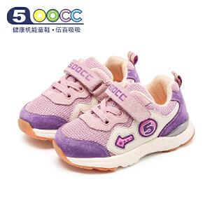 500cc女宝宝机能鞋子1-3-6岁儿童春秋新款软底网面学步鞋小童鞋男