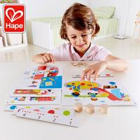【特惠】Hape数理逻辑 颜色找找看 谁是间谍3-6岁创意早教益智游戏玩具