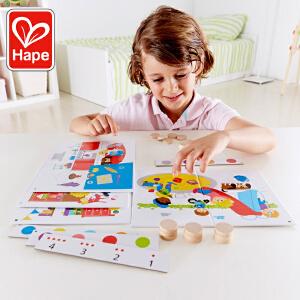 Hape 数理逻辑 颜色找找看 谁是间谍3-6岁创意早教益智游戏玩具