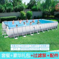 加厚大型游泳池家庭儿童小孩宝宝家用超大号水上乐园充气水池