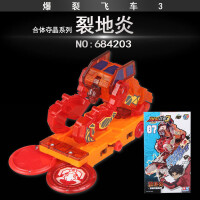 奥迪双钻 爆裂飞车3代兽神合体 变形合体男孩玩具车 连翻多重夺晶 合体夺晶系列-裂地炎