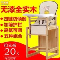 婴儿童餐椅实木多功能可调档便携式婴幼儿座椅宝宝吃饭餐桌椅bb凳