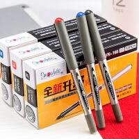 PVN-166白雪走珠笔直液式0.5全针管型商务碳素笔水性笔学生签字笔