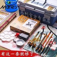 马利牌中国画颜料工具材料套装水墨12色18色24色36色学生用初学者儿童玛丽牌马力牌画材工笔画入门全套收纳箱