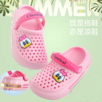 儿童凉拖鞋夏男女童宝宝卡通防滑气垫小孩洞洞鞋小中大童软底拖鞋