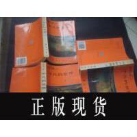 【二手旧书9成新】平凡的世界(全三册) 96年1版97年北京4印