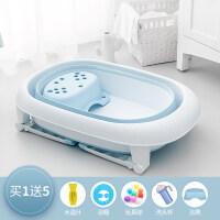 懒妈妈 gr6婴儿洗澡盆 新生儿可坐躺宝宝沐浴儿童浴盆桶用品大号通用