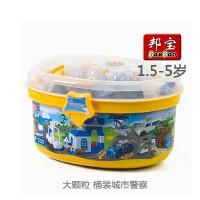 邦宝积木 大颗粒桶装 塑料拼插积木儿童玩具工程 3岁以上