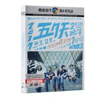正版五月天演唱会DVD 97 20周年7号公园第一天+诺亚方舟 车载DVD
