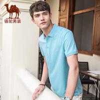骆驼男装 夏季新款翻领短袖t恤男士休闲半袖衫纯色商务上衣潮