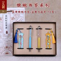 创意古典旗袍书签新奇中国风书签毕业送女同学老师复古DIY礼物 +蓝水晶笔++黄水晶笔一盒装
