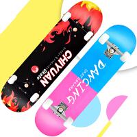 儿童青少年公路滑板刷街双翘两轮夜光滑板车四轮滑板