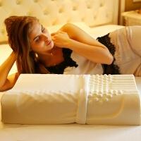 泰国进口原料天然乳胶枕头单人学生宿舍按摩枕乳胶枕芯记忆枕 天然乳胶颗粒枕(单个装 送内外套)