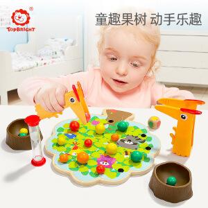 【跨店2件5折】特宝儿 小鸟吃果实夹夹乐儿童玩具小孩益智玩具 男孩女孩玩具