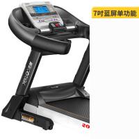 跑步机家用款 静音折叠智能电动多功能健身器材跑步机