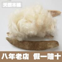 印尼天然精选木棉花攀枝花 全木棉枕头枕芯散装填充料