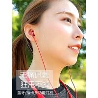 蓝牙耳机运动跑步开车双耳耳塞式挂耳入耳颈挂脖式头戴式苹果重低音炮手机oppo通用 标配