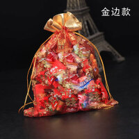 结婚婚庆用品喜糖袋婚礼纱袋糖果盒子中国风创意回礼瓜子网纱袋子喜庆婚礼用具节庆用品