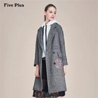 Five Plus女装毛呢外套女中长款双排扣宽松羊毛大衣商场同款