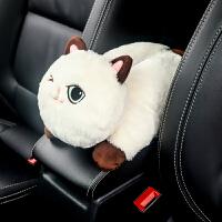 汽车用品创意扶手箱遮阳板纸巾抽挂式卡通车载椅背抽纸盒车内可爱