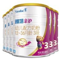 雅培 (Abbott)【旗舰店 新包装】亲护易消化幼儿配方 婴儿奶粉 3段820克(西班牙原装进) 820g*6罐(1