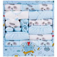 【3件3折后71.64】新生儿礼盒套装婴儿衣服纯棉春秋夏季0-3个月6初生刚出生宝宝用品