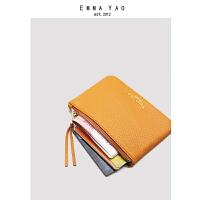 EMMA YAO女式小零钱包真皮拉链牛皮小钱包卡包超薄韩版钥匙硬币包