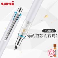 日本UNI三菱自动铅笔小学生写不断三菱自动笔M5-450/559铅芯自动旋转不断铅芯大赏KuruToga低重心0.5