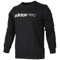 Adidas阿迪达斯 NEO 男子 运动外套 圆领加绒套头衫CE3511