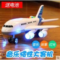 超大惯性儿童玩具飞机音乐故事灯光宝宝玩具车客机卡通空中巴士