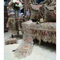 沙发垫布艺蕾丝防滑沙发巾沙发套飘窗垫抱枕 绿花