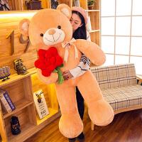 大熊玩偶送女友压床结婚礼物大号熊公仔抱抱熊毛绒玩具女生