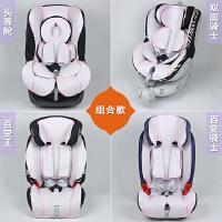 凉席适配Britax百代适宝得适头等舱双面百变王骑士儿童安全座椅垫 其它 百代适头等舱