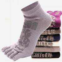 袜子男五指袜运动袜棉男士短袜分趾低帮男袜秋冬款潮流五趾船袜