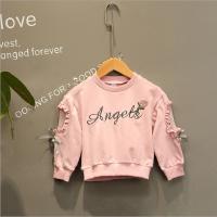 女童长袖打底衫2018春装韩版新款儿童宝宝全棉T恤蕾丝花朵上衣潮